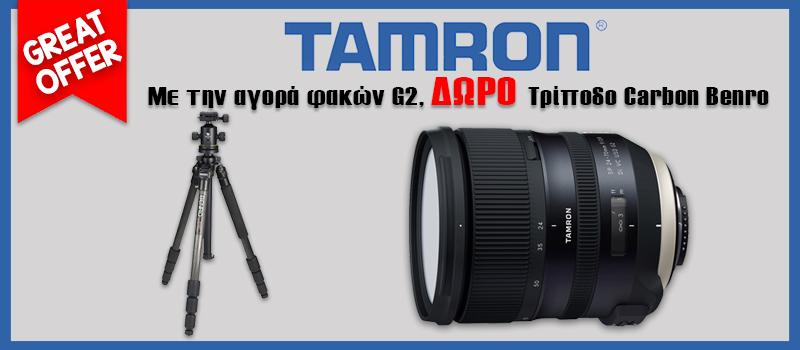 Photozone-g2-benro