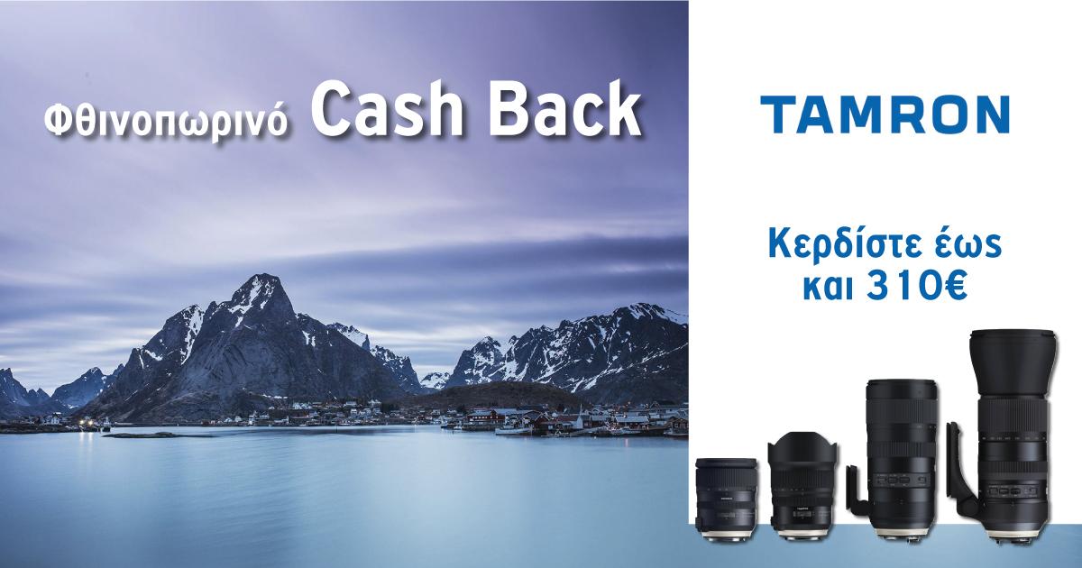 Photozone_Tamron_Cash Back_1200÷630px.indd