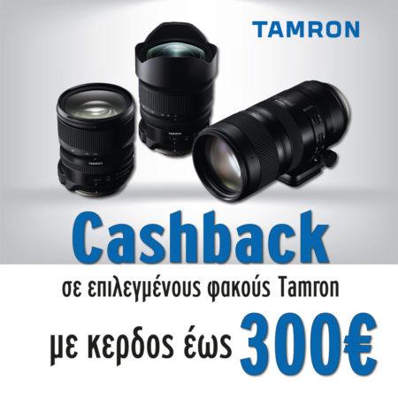 Photozone_Tamron_Cash Back500÷500.indd
